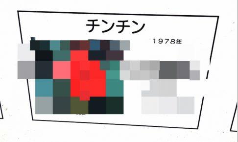 1ecd29c7-s
