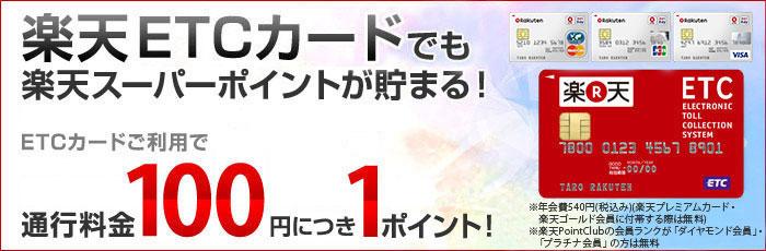 etc_main_01_161201