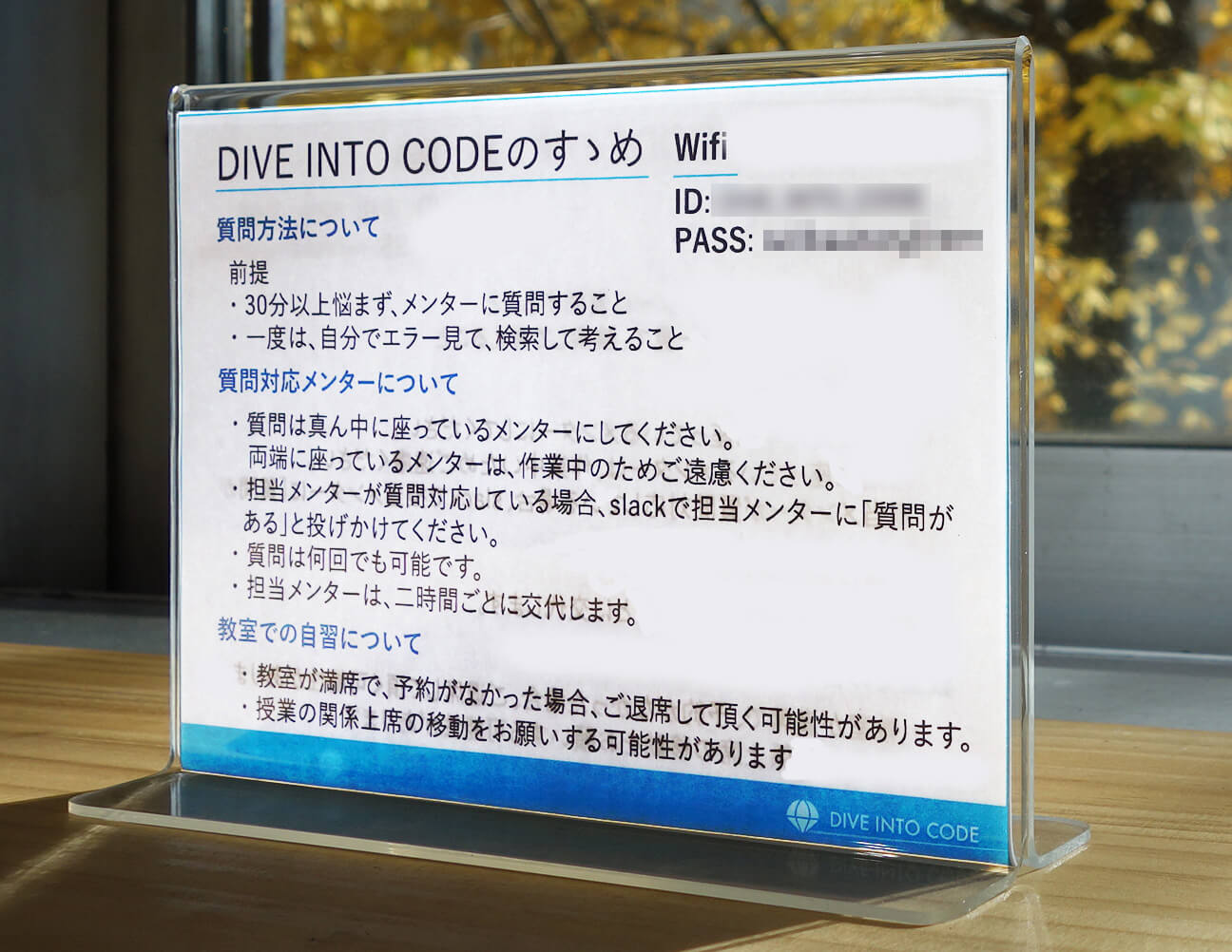 「DIVE INTO CODE 質問」の画像検索結果