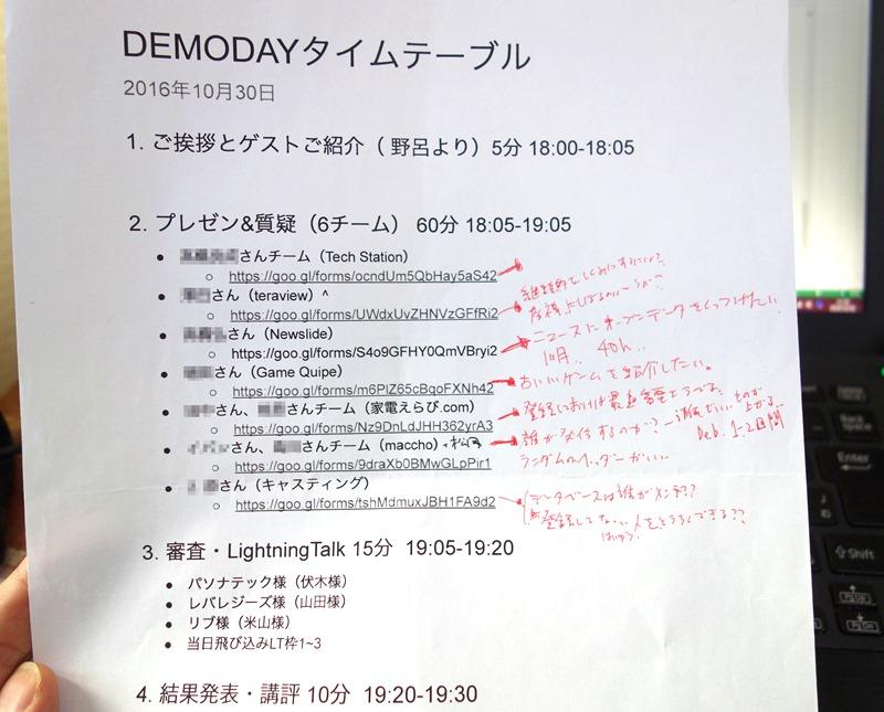 DSC02101_2