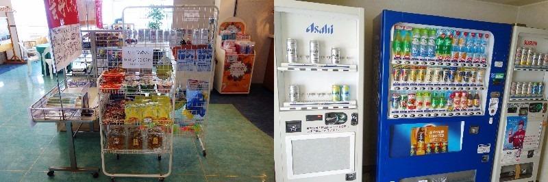 サンビーチおきみの売店・自動販売機