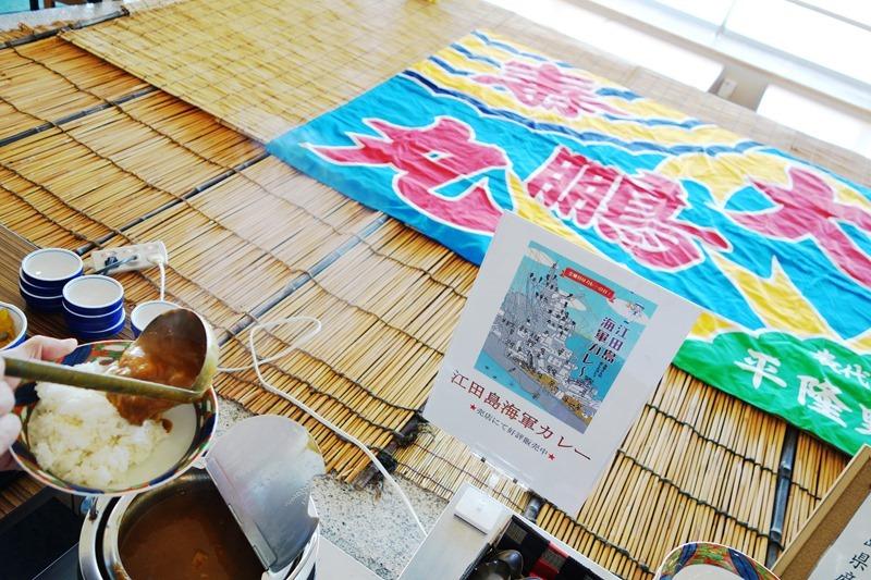 サンビーチおきみの朝食に出る江田島海軍カレー