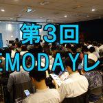 【第3回】DIVEINTOCODEのDEMODAY(デモデイ)はプログラミング初学者の最高のゴールイメージである。