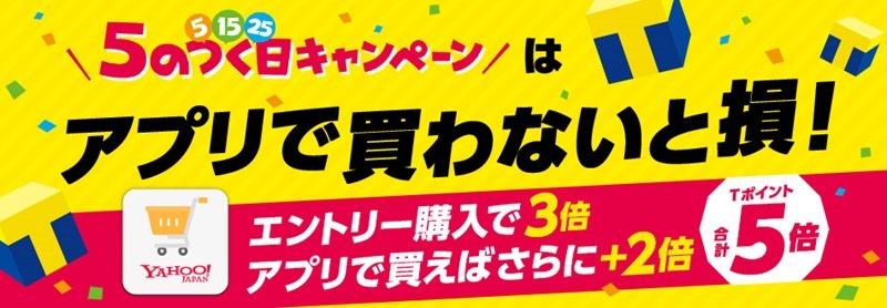 title_v6.jpg | ベランダゴーヤ研究所