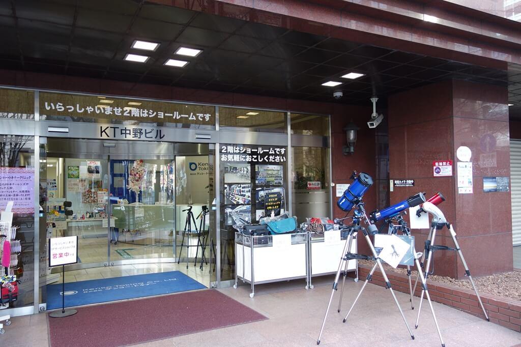 シャープ アクオス 8k AQUOS LC-70X500 カメラマン向け説明会