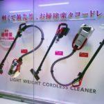 【2/25更新】シャープの東京駅八重洲中央口展示スペースの変遷を粛々と記録する