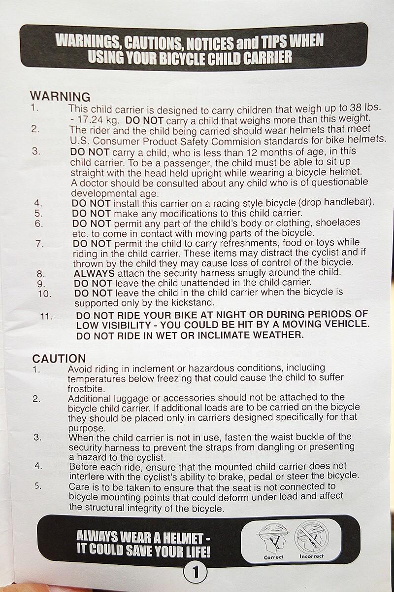 weerideで指定されている禁止事項