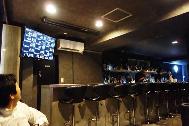 渋谷にある仮想通貨バー NEMバー
