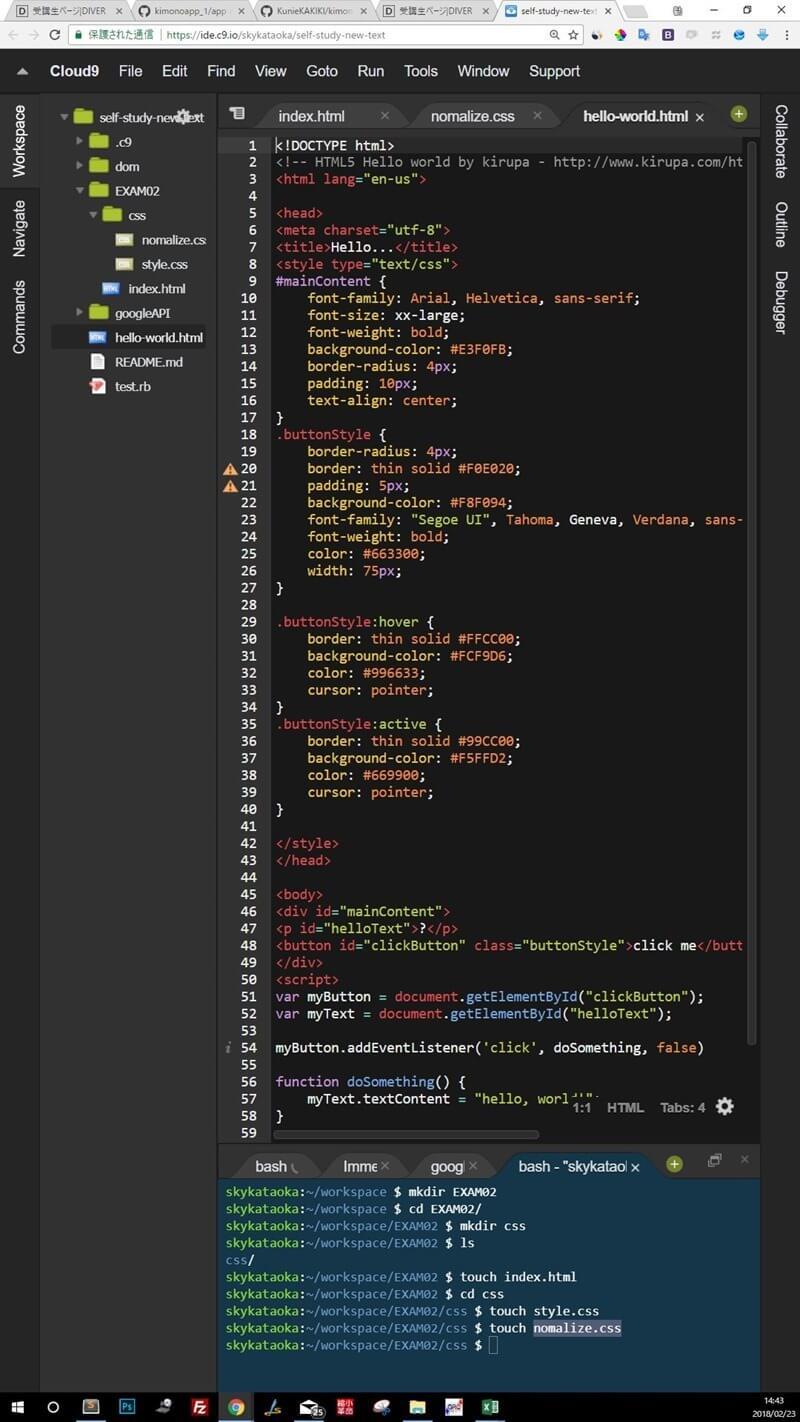 サブディスプレイを縦置きにすることで長いコードもラクラク確認!