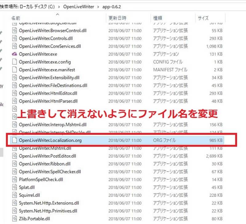OpenLiveWriter-folder3