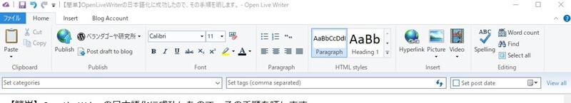 OpenLiveWriter-menu-eng