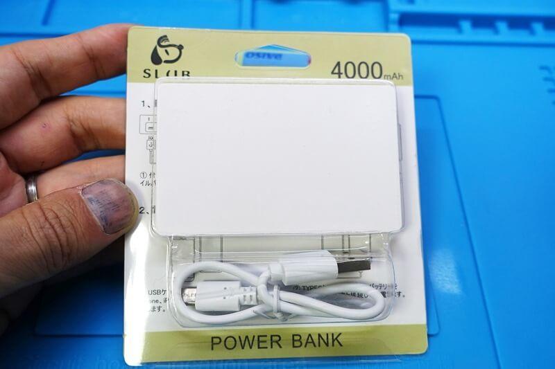 最軽量モバイルバッテリーのパッケージ