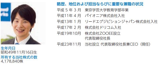 ScreenShot_20151225222655