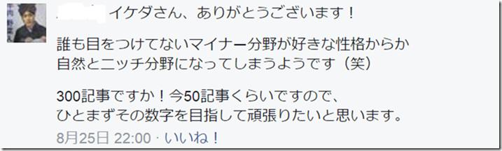 ScreenShot_20151119225345