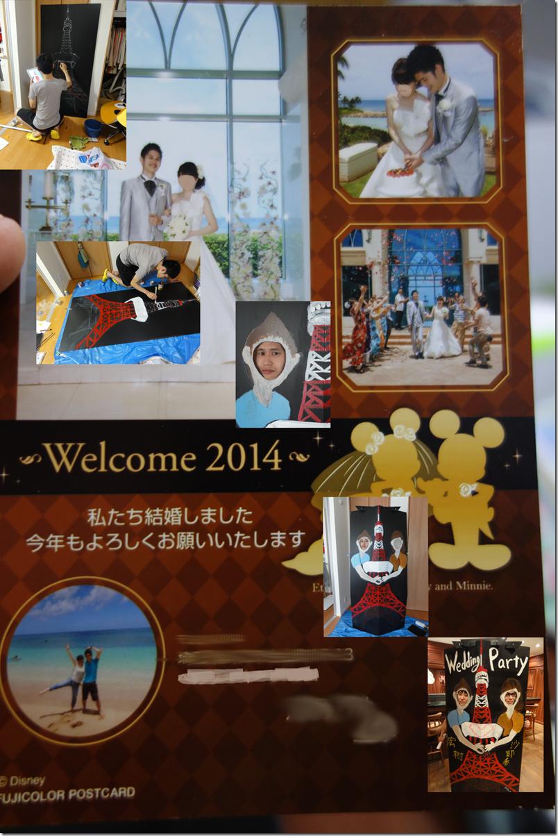 2014データ - コピー