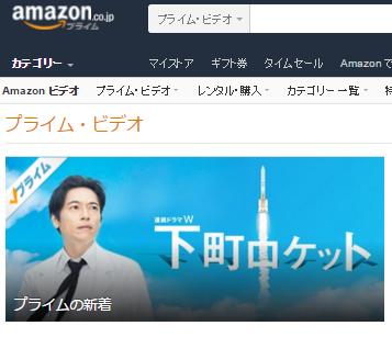 ScreenShot_20151206163517