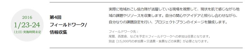 ScreenShot_20151214223136