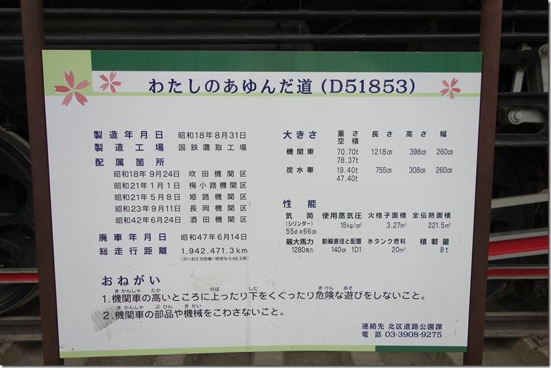 DSC04550