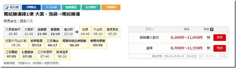 ScreenShot_20151215011000