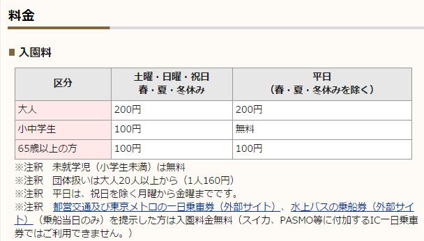 ScreenShot_20151017215758