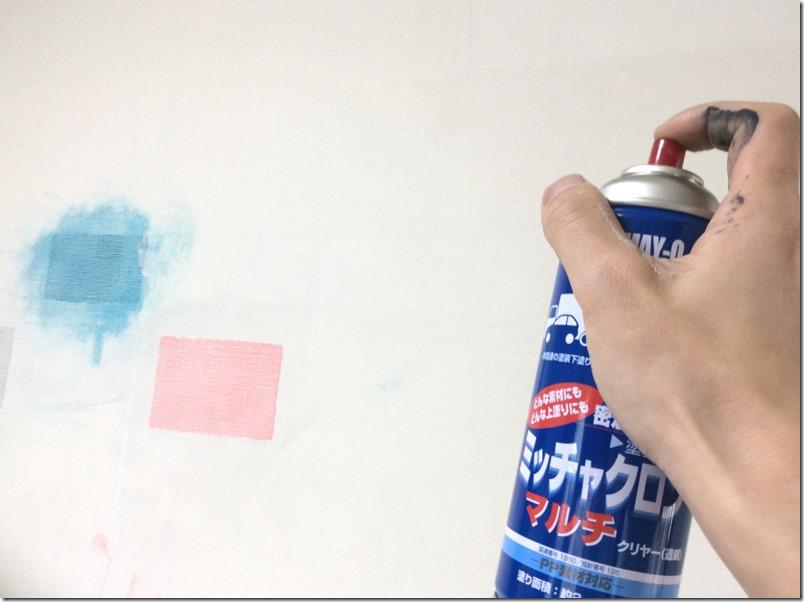 黒板塗料の密着度を上げるためミッチャクロンを塗布