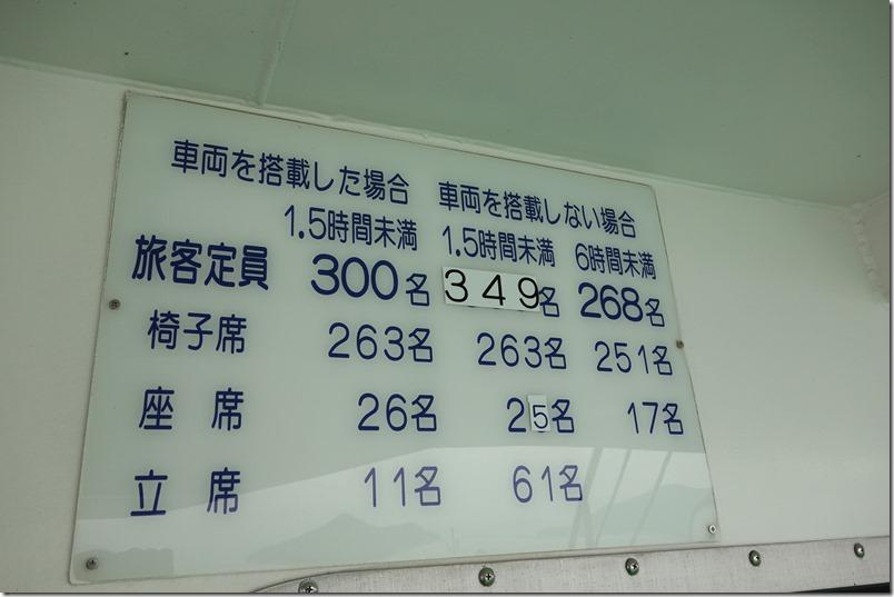 DSC05438