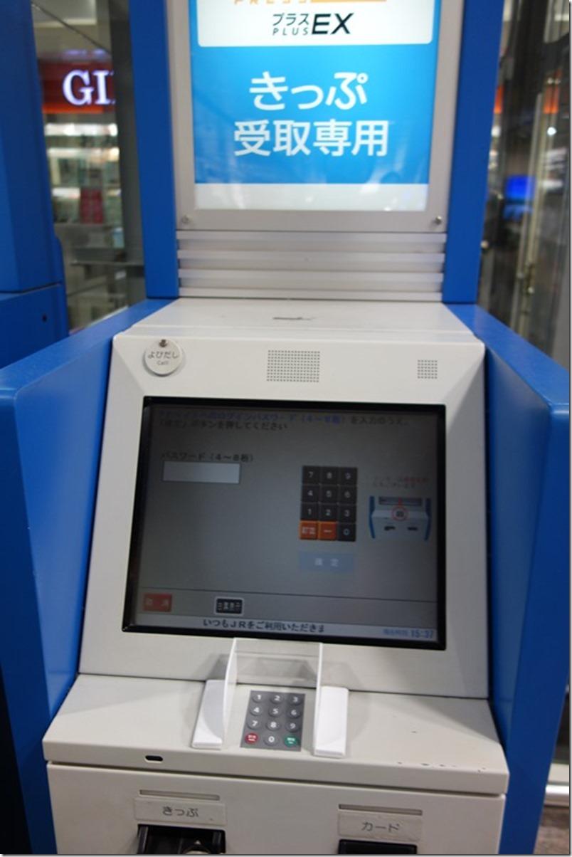 DSC07418