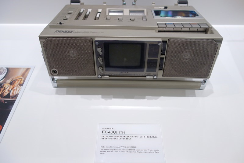 DSC01601