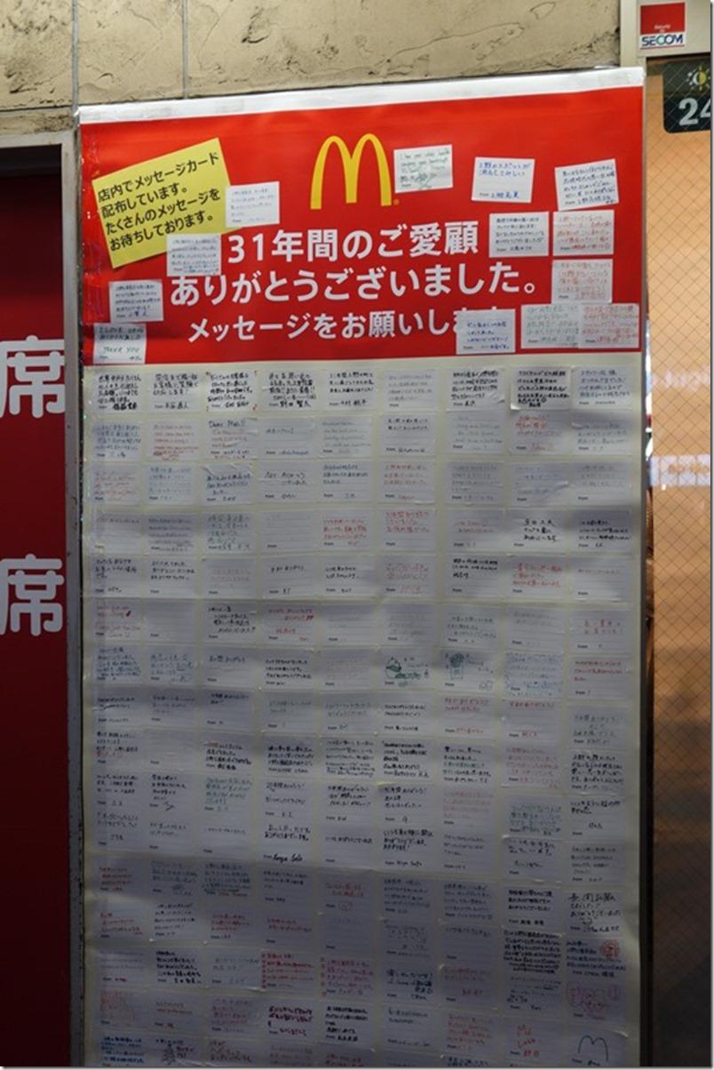 DSC05629