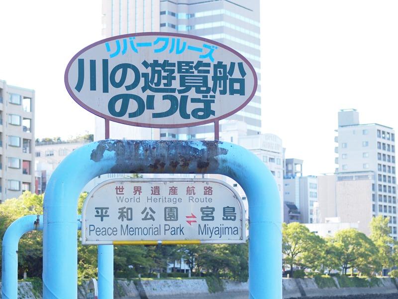 omiyamairi_ (5)