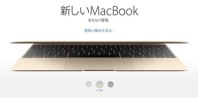 MacBook-1