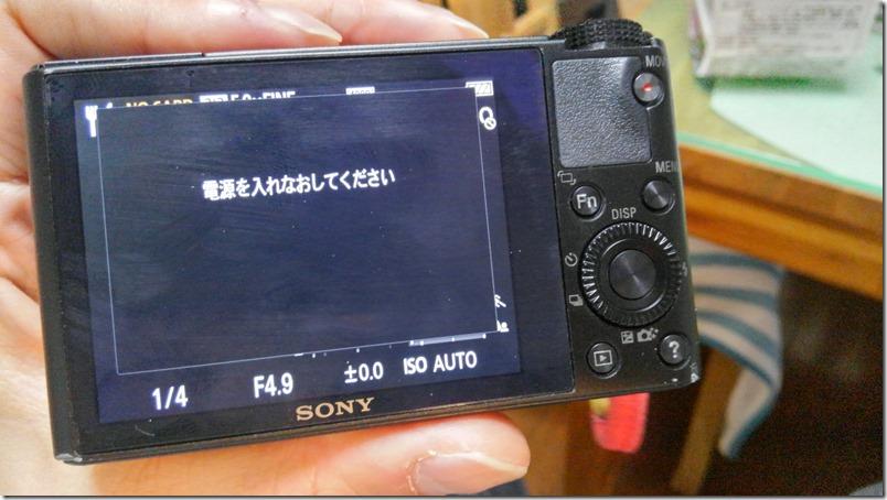 KIMG0276