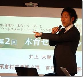 host_nishiawakura