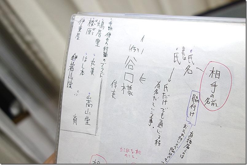 手書きの便箋におけるブランド
