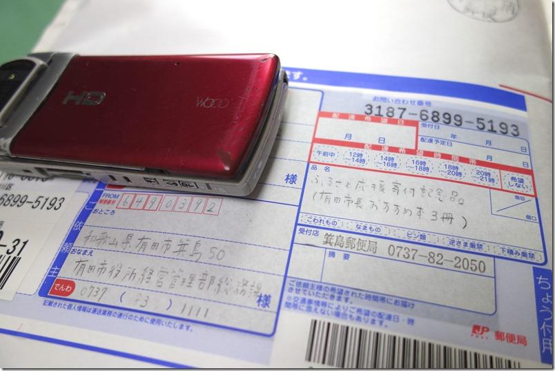 DSC05143