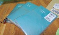【実計測レビュー】重い ほぼ日手帳 ⇒ 軽い ジブン手帳 mini に乗り換えた話