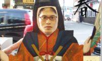 【ウケる】顔ハメ 写真年賀状のススメ
