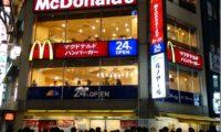 マクドナルド 上野公園前店の閉店にたまたま立ち会ったら、やさしい話に出会った。