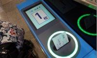 【EX-IC】エクスプレス予約は e特急券+乗車券 で途中下車できるか?実際に検証してみた。