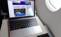 【実使用レビュー】MacBook 12インチならプログラミングをどこでも自由にできる。